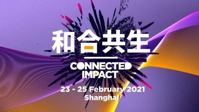 GSMA 宣布 MWC 安排  实体展览明年 2 月上海举行