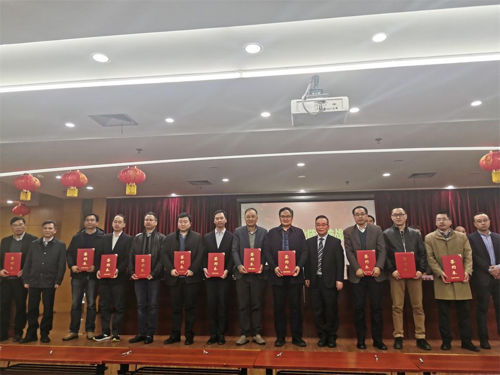 鸿雁签署浙江省重点产业链大脑建设战略合作协议