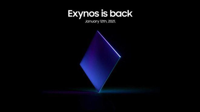 明年 12/1 举行发布会  三星新处理器 Exynos 2100 料登场
