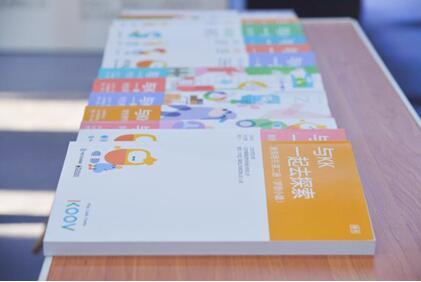 科技赋能教育,助推变革创新:第四届KOOV挑战赛北京圆满收官