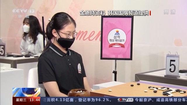 实力不够AI来凑?韩国围棋天才少女利用AI作弊 被禁赛一年