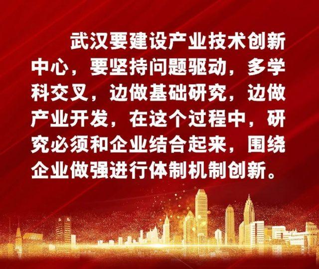 看武汉|柴天佑:抢占先机 发展工业人工智能与工业互联网