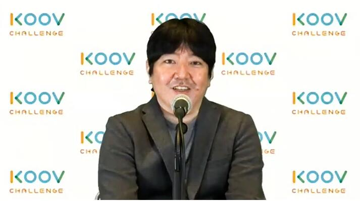 蓄力教育,预见未来:2020 KOOV Challenge国际挑战赛结