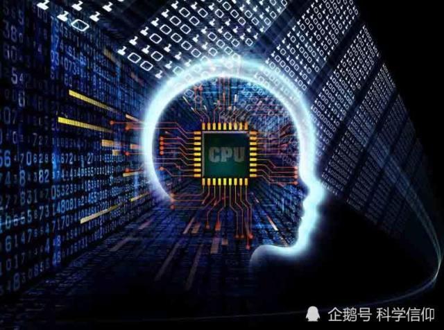 人工智能若能自主思考,是不是就成了一个机械生命体?未必