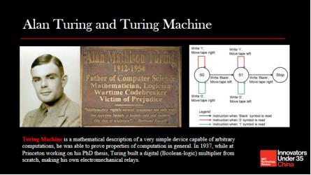 北航自动化教授秦曾昌:人类认知信息处理过程奠定了AI基础