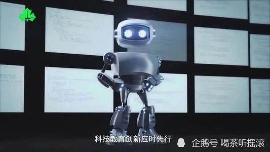 未来人工智能市场需求中ai行业的工程师有哪些?