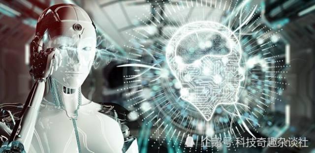 知识大碰撞,顶尖计算机科学家辩论,人工智能未来发展方向