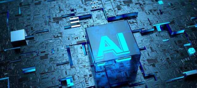 公共AI算力基础设施成AI发展关键底座