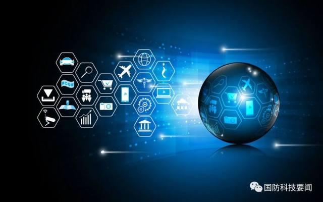 英智库为英国人工智能中心提出建议