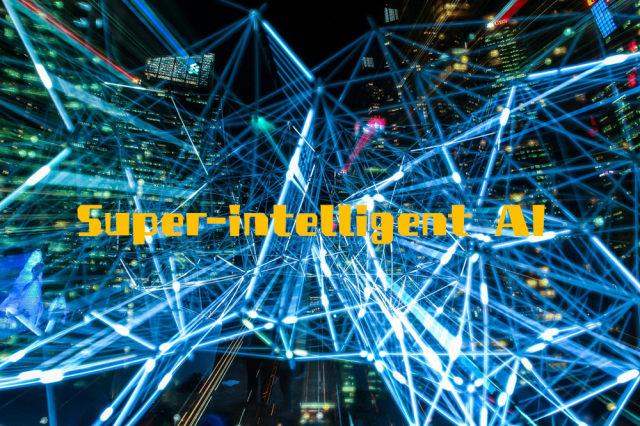 是否有算法可以控制超级人工智能?