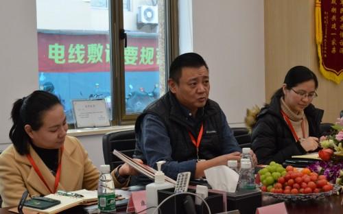 上海市徐汇区应急管理局领导一行莅临眼控科技调研交流