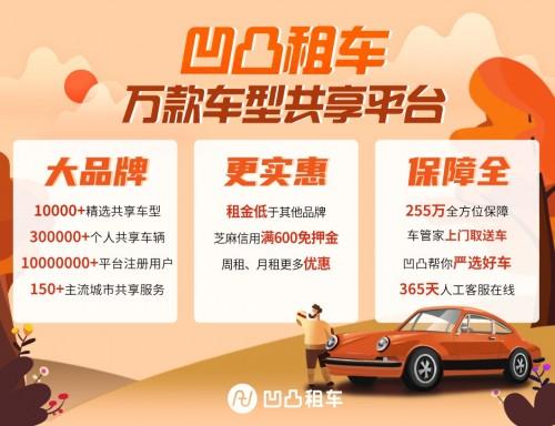 上海短期租车APP哪家好?租车平台十大推荐