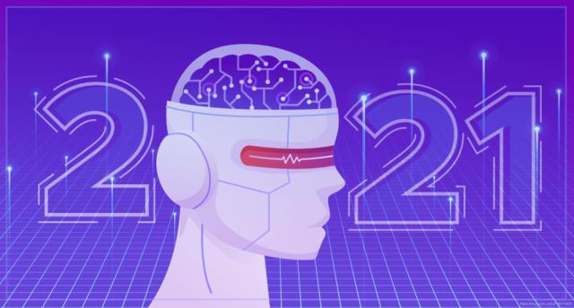2021年人工智能最受期待的8大趋势