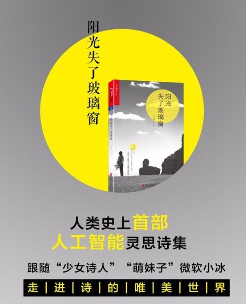 2020,中国AI的变局之年