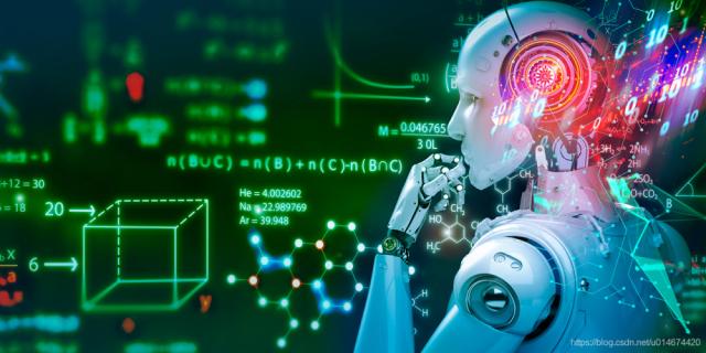 人工智能研究领域的热门话题