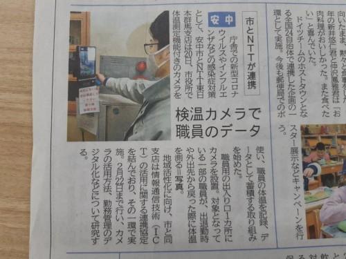 小视AI助力全球防疫,海外媒体齐报道!