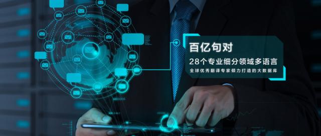 走牛2021:人工智能企业加码场景打造和价值落地