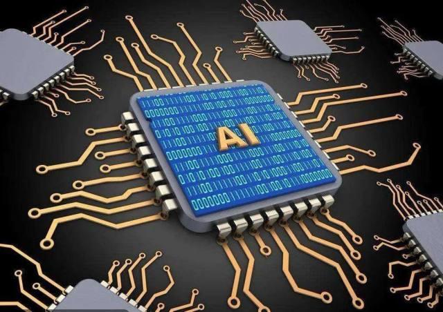 AI芯片加持,安防下一爆点:边缘计算