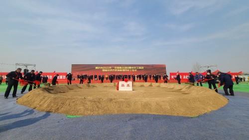 河北廊坊举行2021年第一季度重点项目集中开工暨临空经济区新春项目 开工仪式活动
