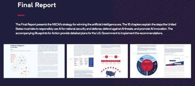 """""""对中国半导体实施卡脖子战略"""":美国通过756页AI战略报告"""