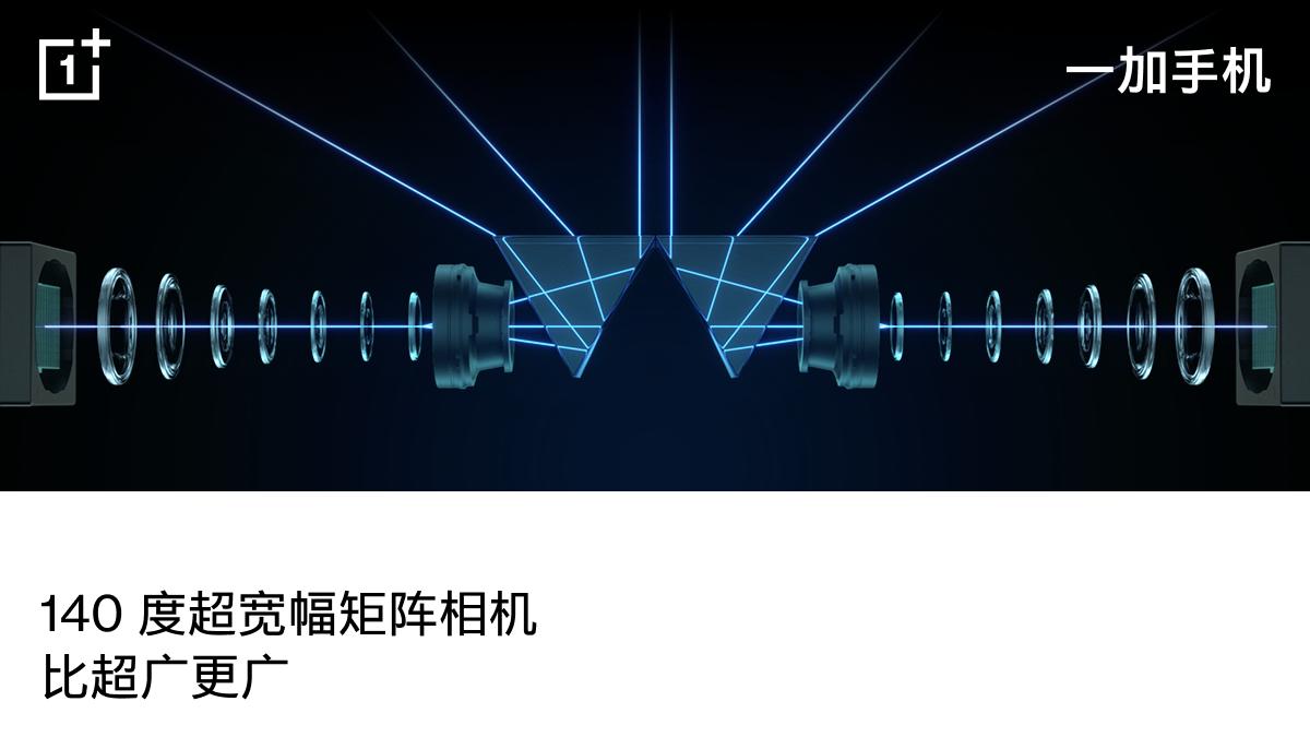 一加联合哈苏打造手机影像系统 将刷新移动影像新标准