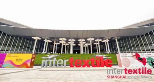 创联科技应邀参加2021中国国际纺织面料及辅料博览会