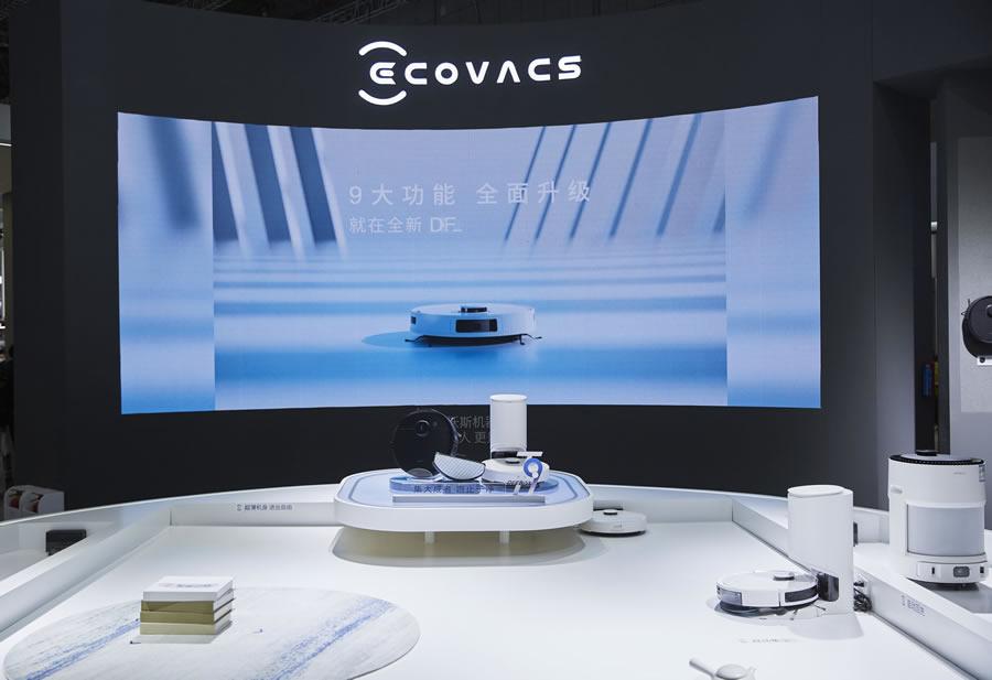 科沃斯携多款家用服务机器人产品亮相中国家电及消费电子博览会AWE