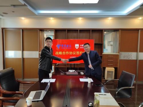 视觉赋能,生态共赢|中国电信与小视科技签署战略合作