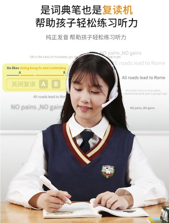 阿尔法蛋词典笔Q3加强版新一代英语学习好帮手