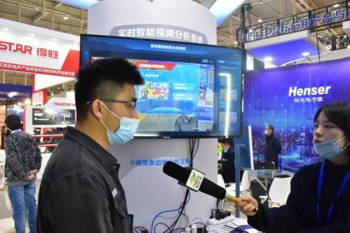 小视科技圆满亮相2021南京安博会 聚焦智慧视觉,构建场景全生态!