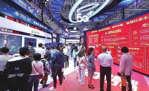 中国移动 5G 应用绽放数字中国建设峰会