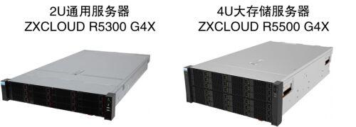 中兴通讯发布新一代G4X系列服务器向头部服务器供应商进军