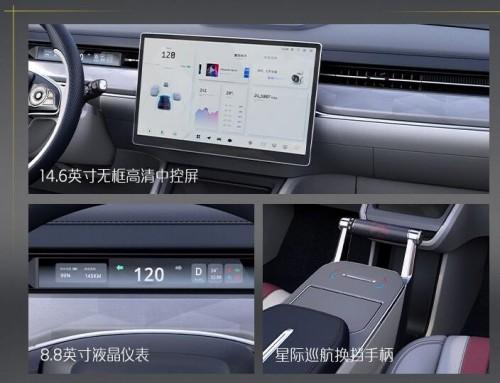 大玩具爱驰U6成年轻用户专属座驾!新能源纯电动汽车潮玩之作