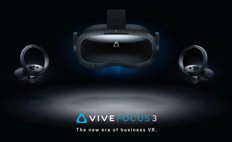 七鑫易维联合HTC发布新版眼球追踪配件,促进眼球追踪版本头显硬件再升级!