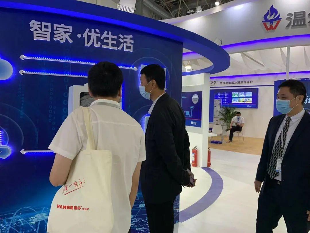 中国供热展 温尔泰壁挂炉智能升级,定义新采暖
