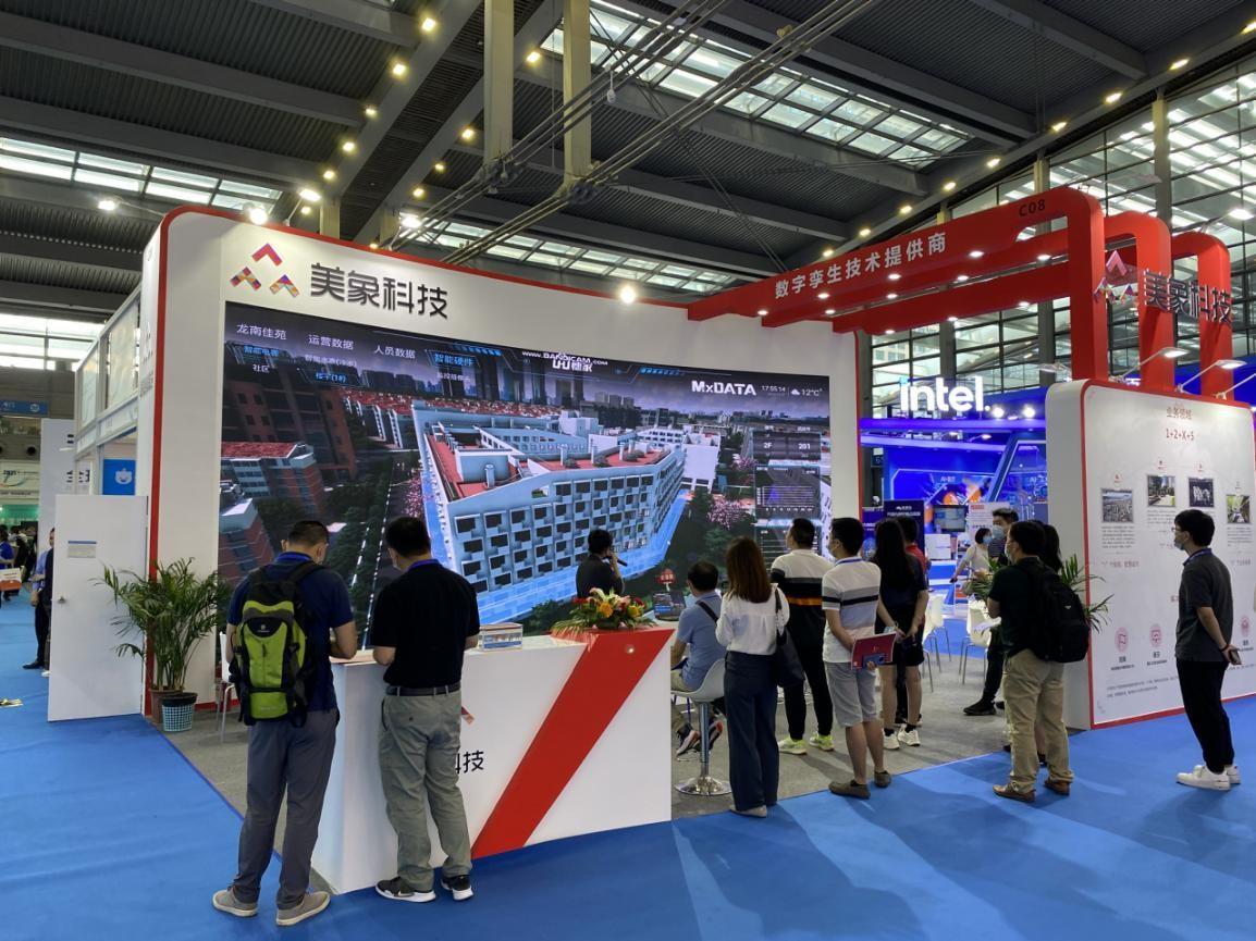 美象科技携新品亮相第二届深圳(国际)人工智能展