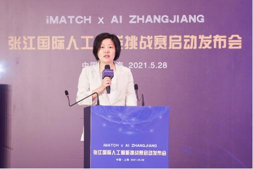 助力打造人工智能产业引领新高地,第三届张江国际人工智能挑战赛引爆科创热浪
