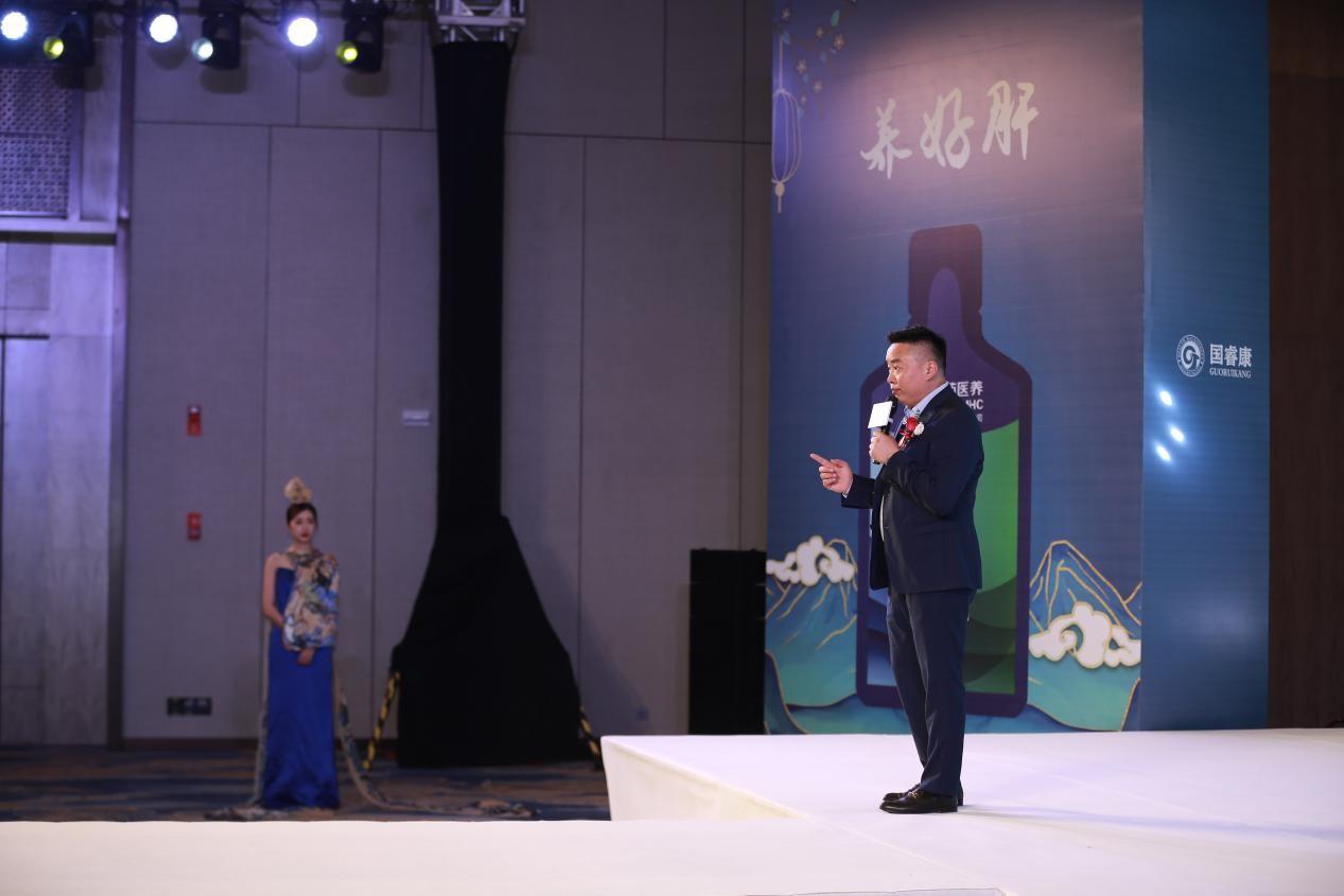 国睿康新品发布会:传承国粹养好肝,匠心制造天旰宝