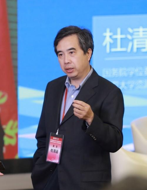 武汉大学杜清运:五大创新举措引领智能时代地理信息人才培养
