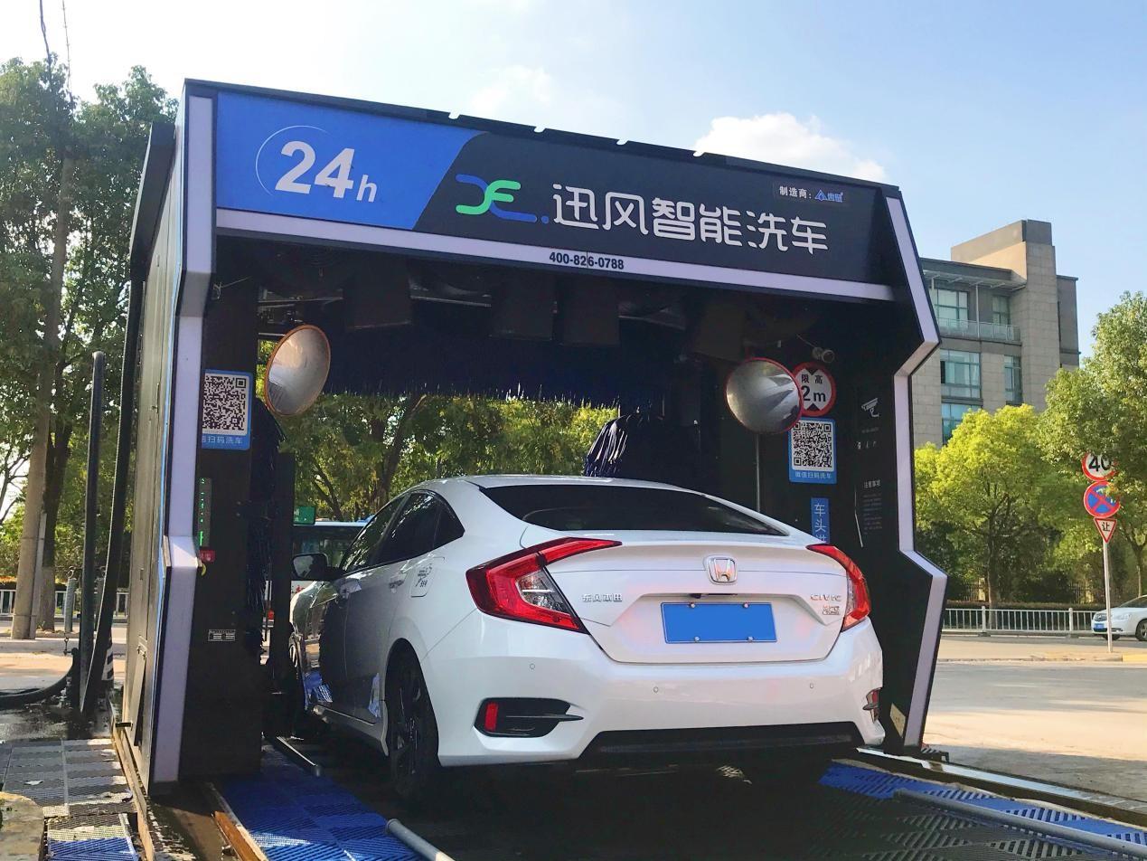 迅风智能:前沿技术与智能制造深度融合,助力传统洗车行业转型升级