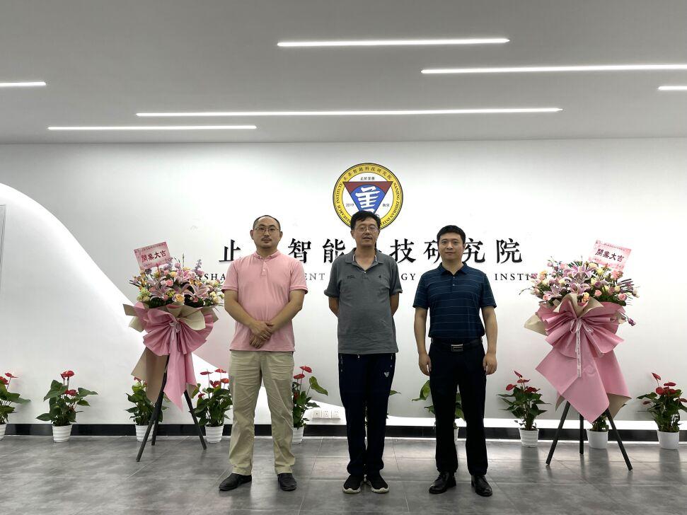 携手同心·逐梦前行,南京止善智能科技研究院开馆典礼圆满举行