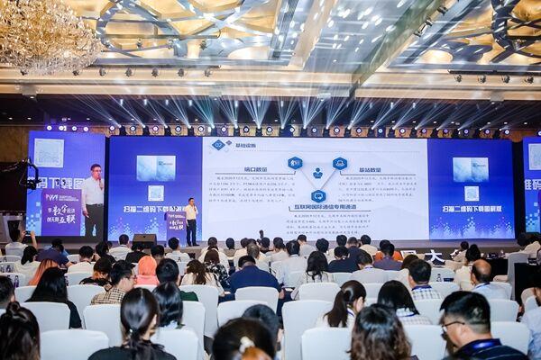 第二届无锡互联网大会开幕式在太湖之畔隆重举行