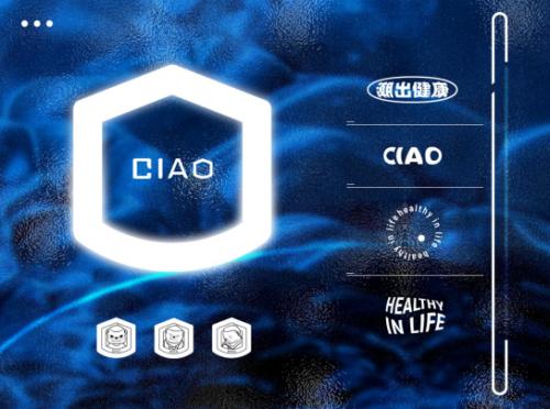 新的口罩品牌正在这个年代觉醒诞生,CIAO一直在路上