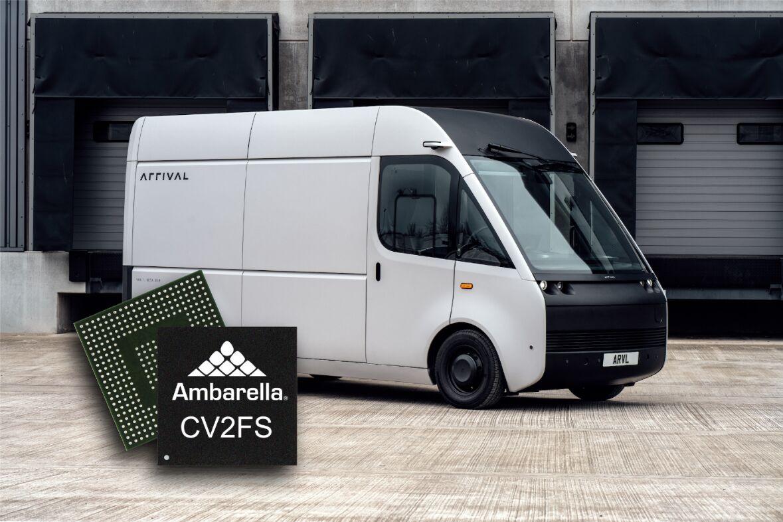 电动汽车先驱Arrival与安霸联合推出高级驾驶辅助系统(ADAS)