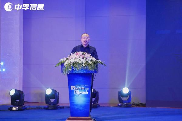 """聚焦网安热点,论见数字金陵,""""数字安全""""中国行南京站成功召开!"""