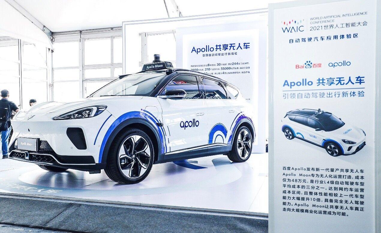 李彦宏:AI不断拓展人类生存空间和自由度,百度正推动无人化出行规模商业化落地