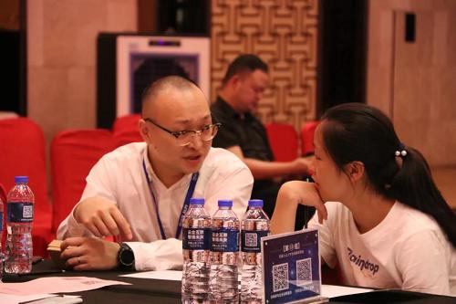 云企互联,智造未来 | 重庆市巴南区上云上平台培训宣导会圆满落幕