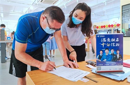 中国电信铜山分公司掀起开学季营销热潮