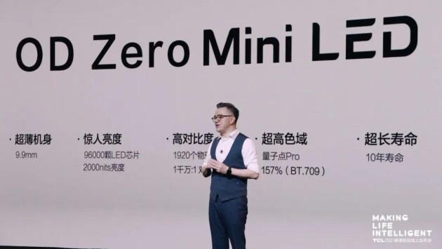 历史性时刻到来!中国企业开始引领世界技术路线