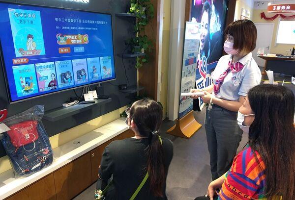 中国电信无锡分公司高清视频辅导平台服务学生居家学习